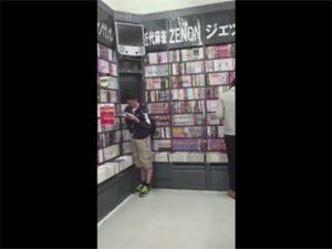 【盗撮ゲイ動画】キチガイ眼鏡のイモDCがブックオフで漫画を立ち読みしながらズボンに手を突っ込んで堂々とオナニーww