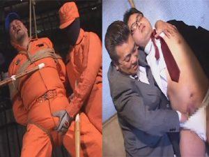 【SMゲイ動画】クマ系レスキュー隊員やメガネ警備員の中年マゾ豚を凌辱したり尻穴調教する2本立てゲイビデオww